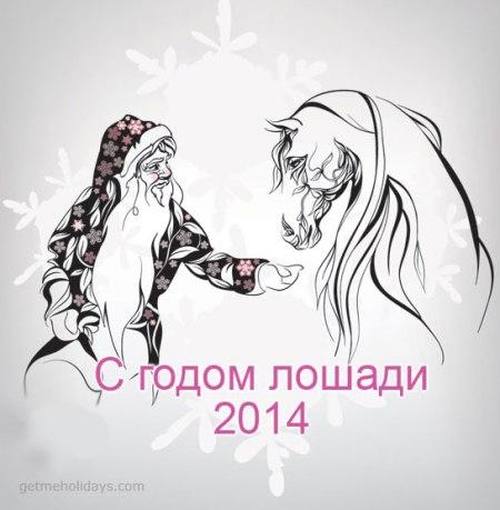 noviy-god-1145
