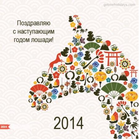 noviy-god-1153