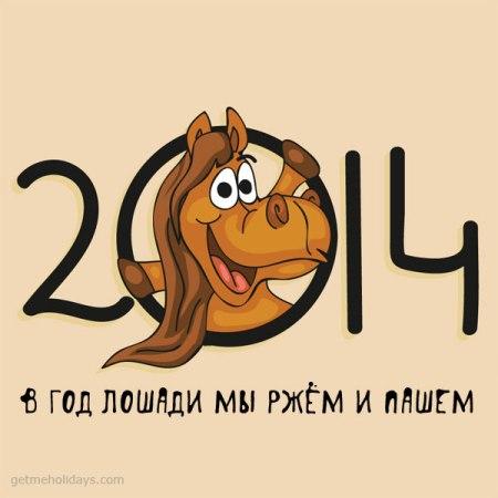 noviy-god-1224