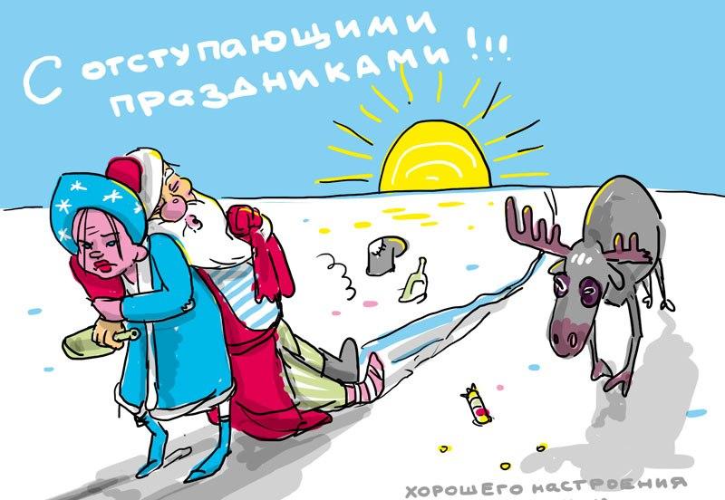 Новый год смешно в картинках